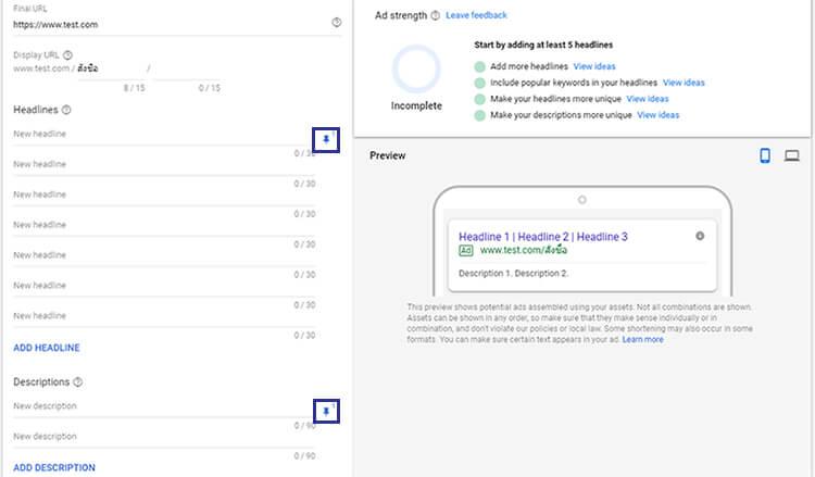 ตัวอย่างการตั้งค่า Responsive Search Ads