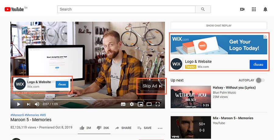 ตัวอย่างโฆษณา Youtube Ads รูปแบบ TrueView in-stream ads(Skippable ads)
