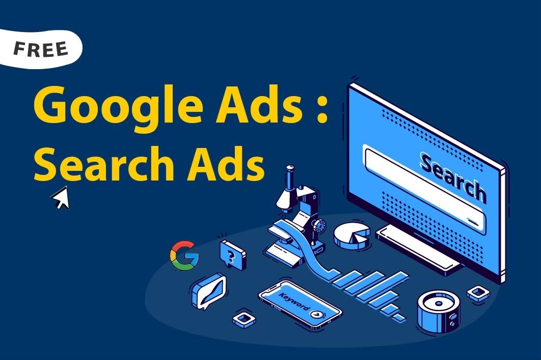 คอร์สสอน Google Search Ads ฟรี